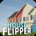 买房子模拟器游戏破解版中文版 v1.0