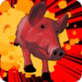 非常普通的猪中文版