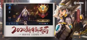 王者农药玩家自制版游戏官方版安卓版图片2