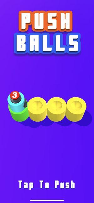 按下按钮推球游戏安卓最新版图2: