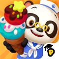 熊猫博士冰淇淋车2破解版