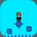 我的跳跃之旅游戏最新完整版 v1.0.0