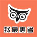 惠买君APP手机版最新下载 V1.0