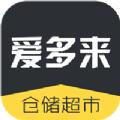 爱多来APP官方版 v1.0.0