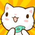 擼貓日記游戲