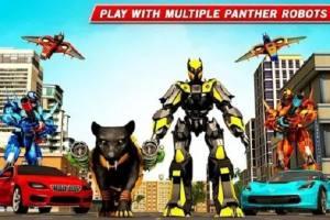 黑豹机器人变形游戏安卓官方版图片1