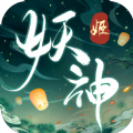 妖神姬手游官网版
