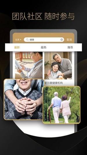 熙悦人生APP安卓版下载图片1