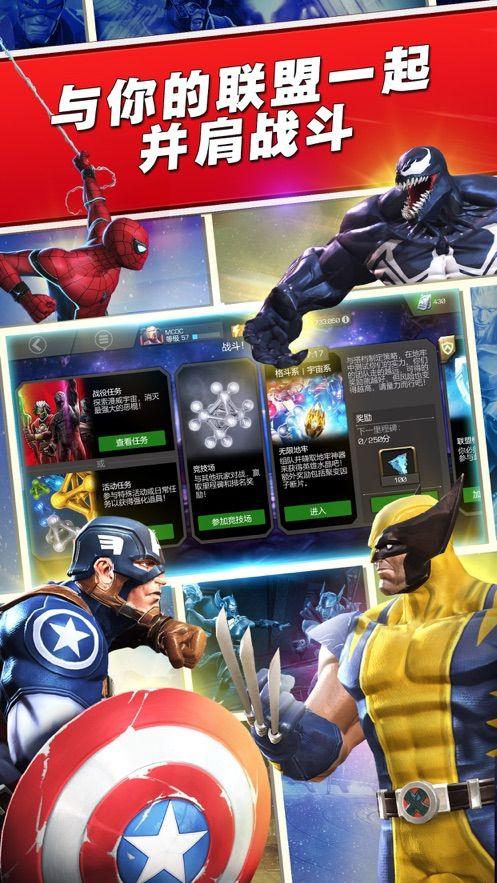 超级英雄大乱斗手游最新安卓版图4: