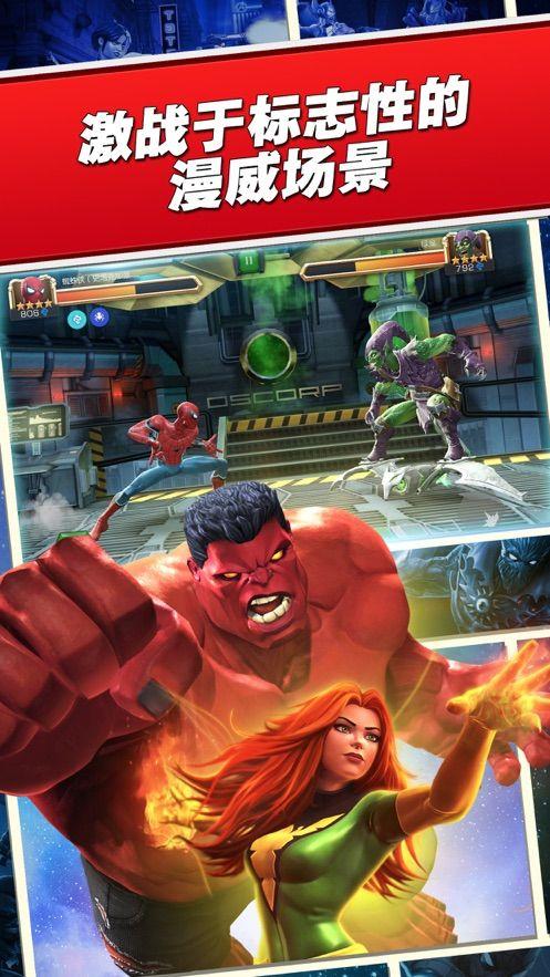 超级英雄大乱斗手游最新安卓版图1:
