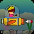 潜水艇游戏
