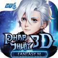 魔法3D官网版