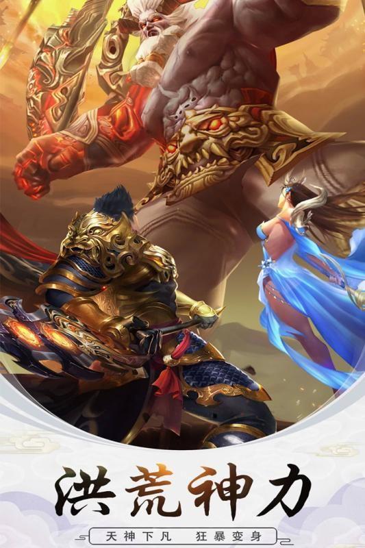 一剑断念修真世界手游官方正版下载图3: