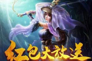 山海经捉妖传手游最新正式版图片1
