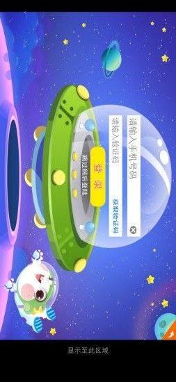 小本识字APP官网平台下载图片1