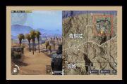 和平精英激情沙漠2.0更新了什么?沙漠地图2.0地图更新内容介绍[多图]