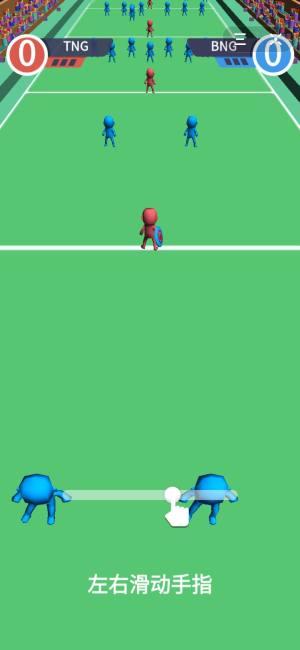 抖音甩锅给队友游戏安卓版图片1