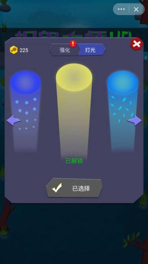 捉鬼大师HD游戏图4
