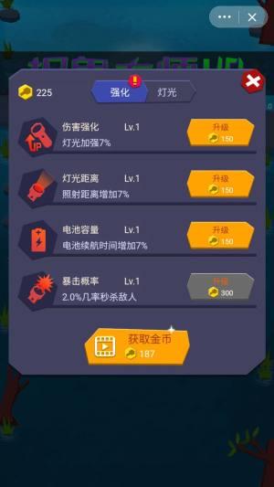 捉鬼大师HD游戏图3