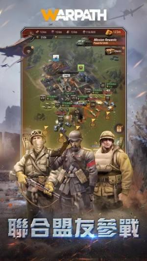 Warpath官方版图4