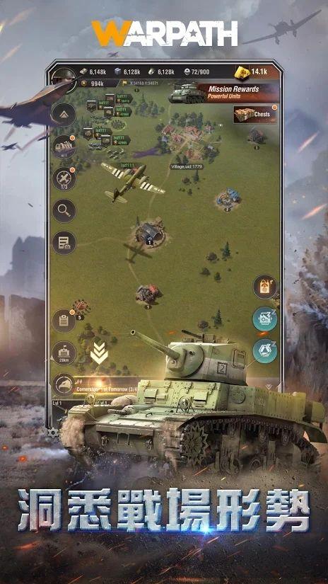 Warpath莉莉丝游戏官方正式版图1: