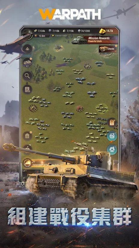 Warpath莉莉丝游戏官方正式版图3: