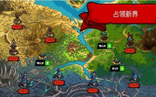 塔楼策略塔防游戏安卓中文版图1: