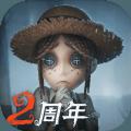 第五人格两周年庆典唐人街活动福利版本 v1.5.46