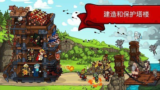 塔楼策略塔防游戏安卓中文版图2: