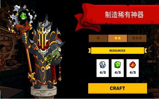 塔楼策略塔防游戏安卓中文版图3: