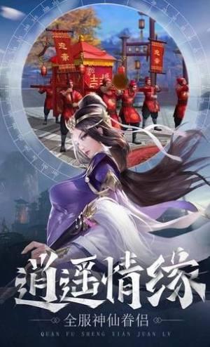 剑苍皓月刀剑物语手游安卓官网版图片1