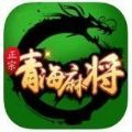 青海方言麻将258手机最新版