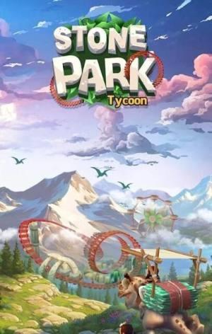 石器公园史前大亨游戏无限金币破解版图片1