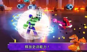 王牌大挑战乐高游戏官方版图片1