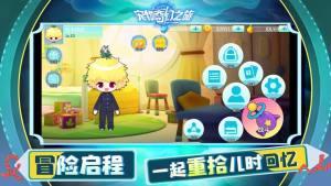 宠物奇幻之旅官网版手游图片1