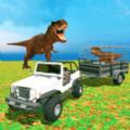 侏罗纪动物园生存驱动器游戏