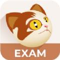 考试猫APP