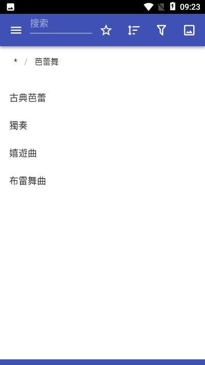 戏剧术语APP官网版图4: