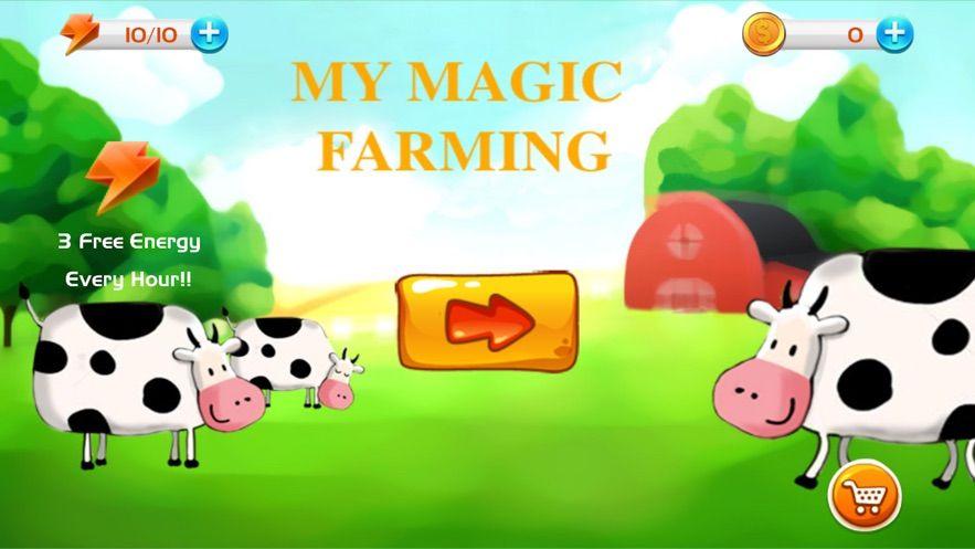 我的魔幻农场游戏最新安卓版图2: