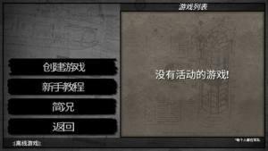 冷热斗争游戏最新安卓版图片1