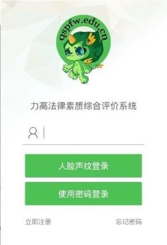 2020年中国普法网竞赛入口活动官方登录平台图4: