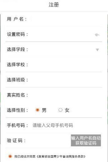 2020年中国普法网竞赛入口活动官方登录平台图2: