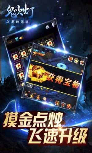 龙岭迷窟互动游戏官方安卓版图片1