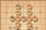 天天象棋残局挑战172期攻略:4.13残局挑战172关破解方法[多图]