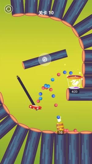 球球无限弹2游戏图2