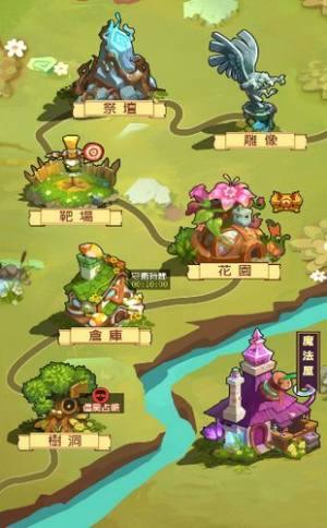 射击僵尸植物进化战争游戏图1