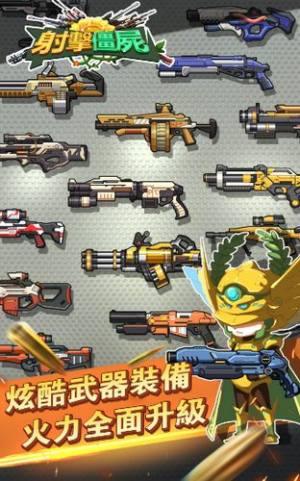射击僵尸植物进化战争游戏图3
