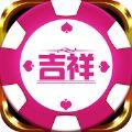 最易棋牌app