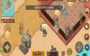 极乐大逃亡游戏图1