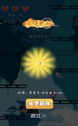 勇者传说浮世忍卷游戏图4